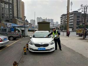 治理车辆违法行为