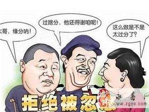 還是太天真了!永春桃城鎮陳女士在微信上買iPhoneX手機,結果被拉黑