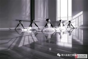 在孩子舞蹈学习中家长应该扮演什么样的角色?
