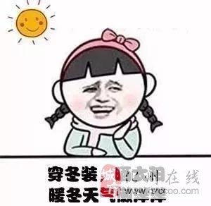 """化州明天降温!连续下一周的雨!接下来还有""""双台风""""......"""