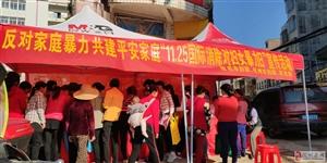 """播扬镇开展""""11.25国际消除对妇女暴力日""""宣传活动"""