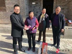大爱无疆-善举再续――陕西鑫隆实业有限公司扶贫爱心对接活动