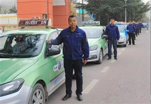 从今天开始天水市出租车司机统一着新工装上岗,一起来看看↓