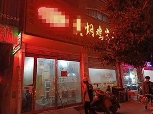 澳门威尼斯人游戏网站县大同路一黄焖鸡米饭店吃出蟑螂