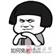 惠民演出《东江骄子·阮啸仙》赠票活动第一波来袭!