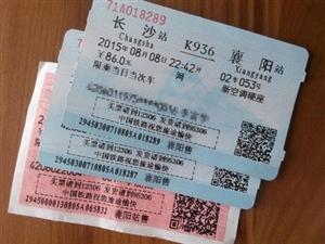 仁寿人注意!铁路总公司宣布将取消纸质火车票,以后用身份证直接乘车!明年全国推广!