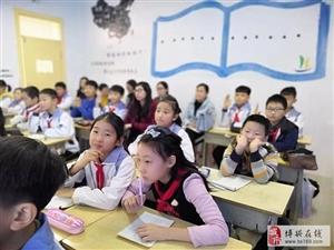 打造高效课堂 助力教师成长――博兴县第三小学高效课堂研磨课活动