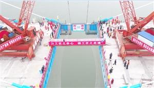 最新!南溪仙源长江大桥明天正式合龙,现场提前看!