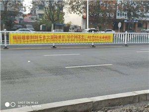 一整条三环路的栏杆,都挂满了福彩的横幅,这是号召群众都来买彩票吗?