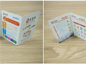 长葛网(www.changge.cc)11月份活动合作商家