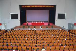 2018年安徽省大学生财税技能大赛(本科组)圆满落幕
