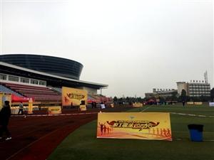 彰显广汉特色,全民运动健身,拥有健康好体魄-广汉冬季运动会