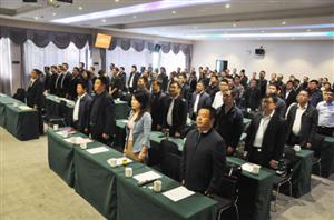 安徽航信召开第二届职工代表大会第二次会议