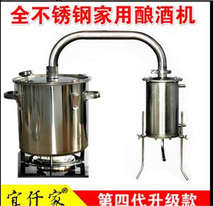 熟料高粱玉米酿造液态工艺