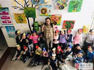 博兴县第一小学校外幼儿园小六班开展家长课堂――《以爱之名,温暖童心》活