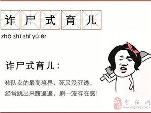 """斯坦福�W霸����采�L���:孩子的父�H""""啥都不管"""",�s功�谧畲螅�"""