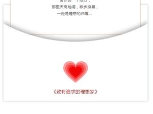 """�o全景,不�峭酰""""蚕�清水��27#28#全景�峭酢�―全城����!"""