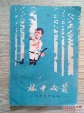 """""""吝啬""""的收藏家、儿童文学作家张登魁"""