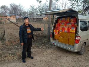 黑池所依法查处一起非法运输、买卖 烟花爆竹案件