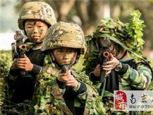 2019南京乐淘冬令营――小小特种兵
