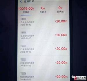 瞅准支付宝注册红包返利,新濠天地赌博网址姐弟倆利用他人手机号非法获利数万元