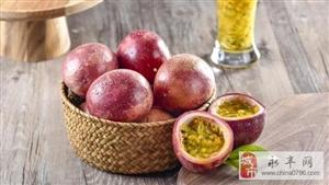 每周一酵|清热养颜,百香果梨鲜酿酵素!