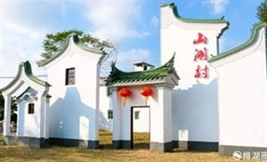 """你去过揭西这个被称为""""水上莲花,仙福之地""""的村落吗?"""