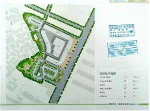 桐城一菜市场停车场设计方案公示