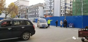 紧急提醒!栾川城区道路封闭施工15天,过往请绕行!
