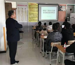 烟台开发区尚位健康培训中心简介