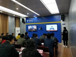 """合阳县组织参加全省""""3+X""""帮扶 体系工作推进视频会议"""