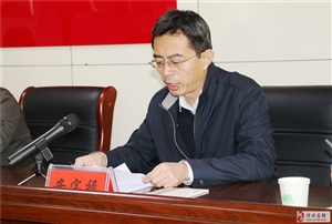 博昌街道新的社会阶层人士联谊会正式成立