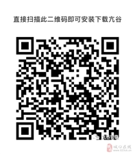 中国亢谷APP