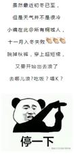 桐城【水立方汗蒸温泉馆】12月08日盛大开业!9.9元限量抢原价69元