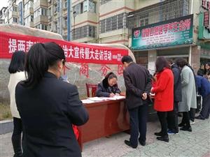 信阳新县公安局联合综治力量深入开展两率宣传活动