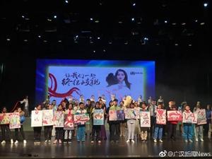 """广汉举行第31个""""世界艾滋病日""""防艾知识宣讲暨主题文艺节目展演"""
