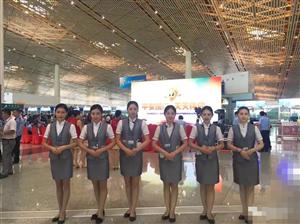 首都机场集团开始招聘了