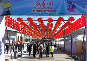 中国第三届残疾人冰雪运动季今日在九台庙香山拉开帷幕!