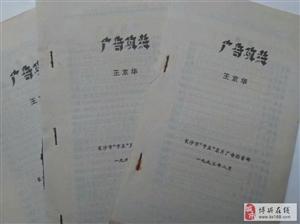 世界媒体艺术之都开拓者王京华世界艺术大师