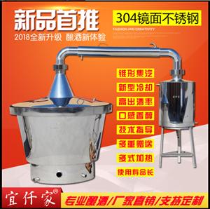 自酿酒――熟料高粱玉米酿造液态工艺
