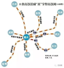 渝西高铁就要开建,丰都高铁站的选址可能将在这个地方...