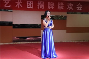 又一艺术团在万康大爱城成功揭牌设点,文艺爱好者们多了一个好去处...