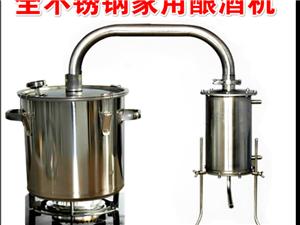 自酿酒―熟料高粱玉米酿造液态工艺