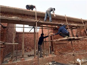 官方回复!潢川县农村危房改造补贴标准,这4类重点对象...