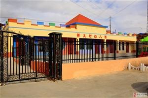 马关镇新义村乡村记忆民俗博物馆摄影采风活动