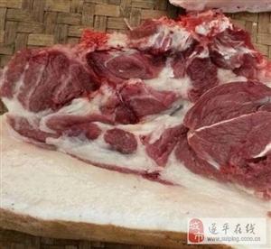 """鲜猪肉和""""死猪肉""""有啥区别?老屠夫教你3招,好猪肉一挑一个准"""