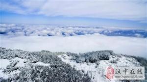西乡 高家池听雪
