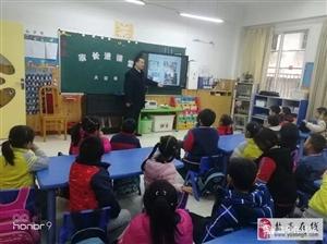 盐亭云溪幼儿园|家长进课堂《小小银行家》