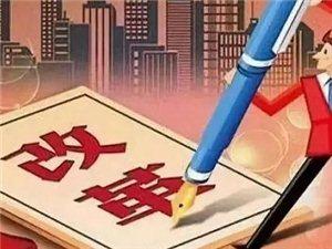 身份证411开头的漯河人恭喜啦!公安部正式宣布,马上全面执行!