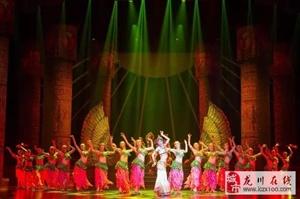 """东方歌舞团 : 中国第一个""""国民天团"""",中华民族的永恒长调!"""